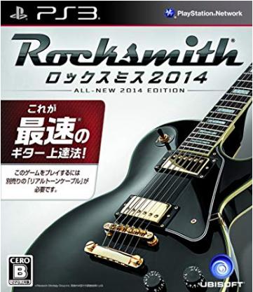 ロックスミス2014(通常盤)